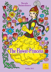 Princess_of_Flowers_Eng_eBook_cover