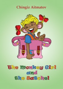 The_Monkey_Girl_and_the_Satchel_cover (1)